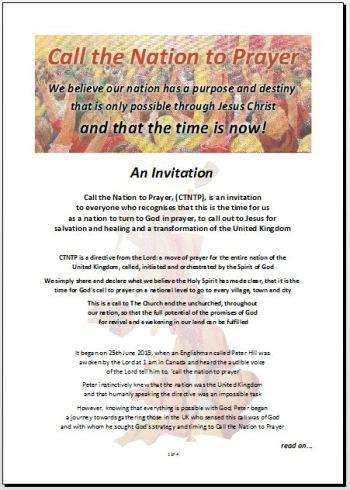 snip front of Invitation document