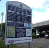 Car park Coventry sign